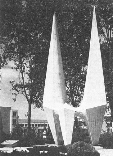 Spomenik Edvardu Rusjanu v Novi Gorici